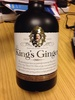 Kings ginger - Product