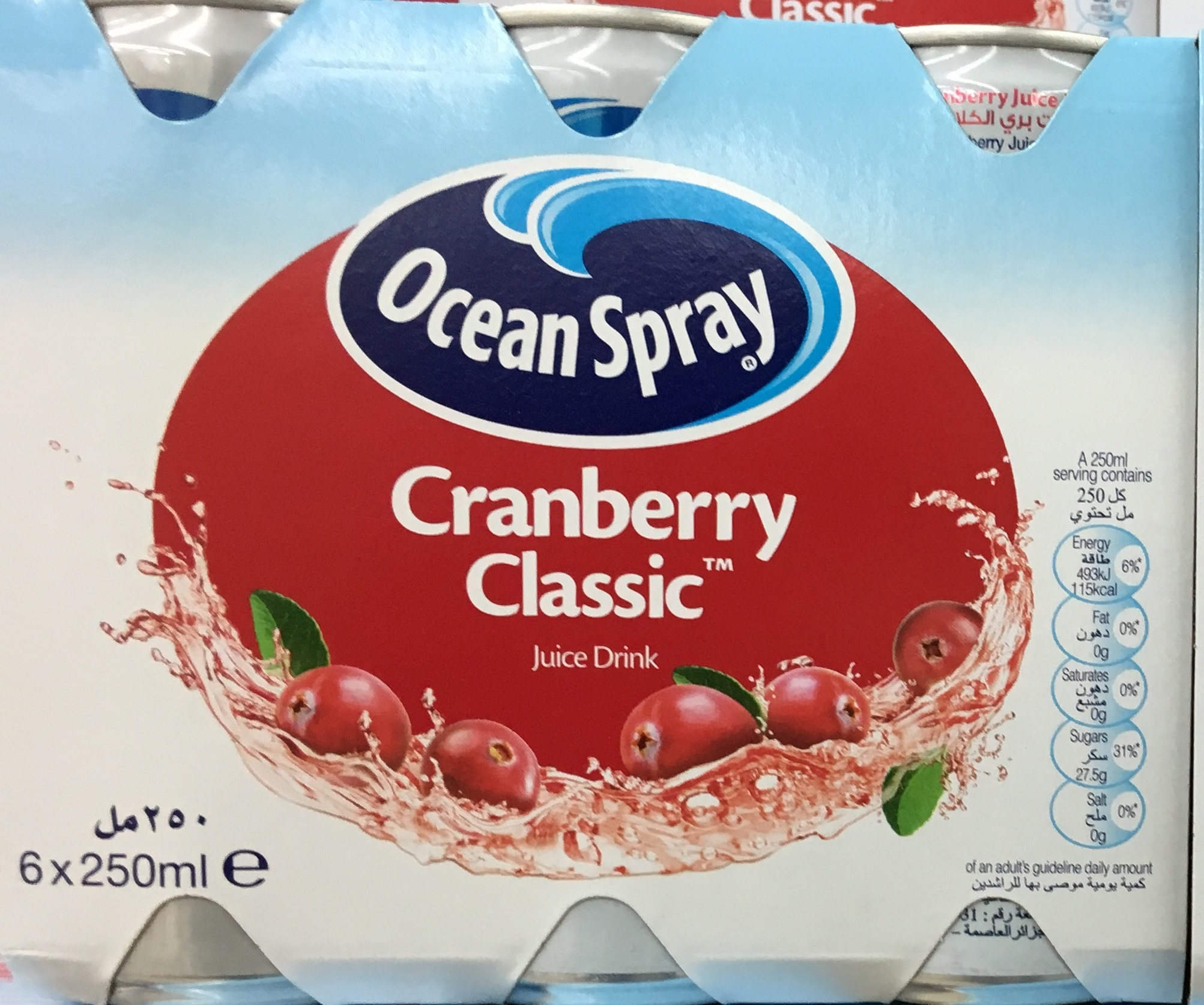 Cranberry Classic Juice Drink - Product - fr