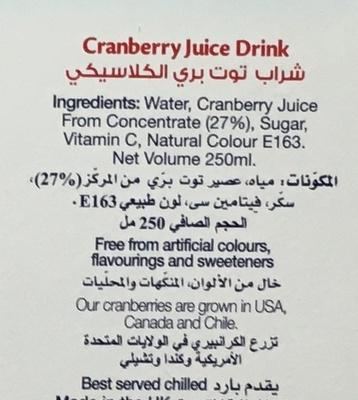 Cranberry Classic Juice Drink - Ingredients - fr