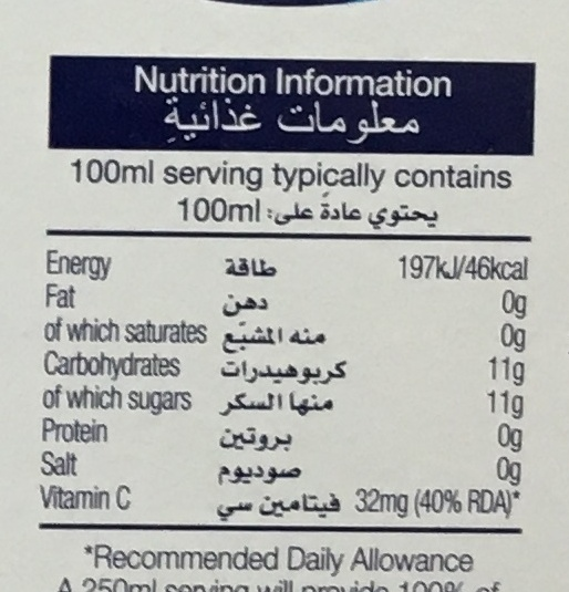 Cranberry Classic Juice Drink - Nutrition facts - fr