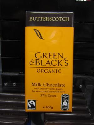 Milk Chocolate Bar 100G - Product