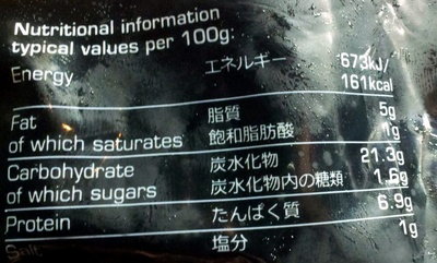 Tako Yaki Octopus balls - Nutrition facts - en