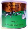 Butter ghee (beurre clarifié) - Product