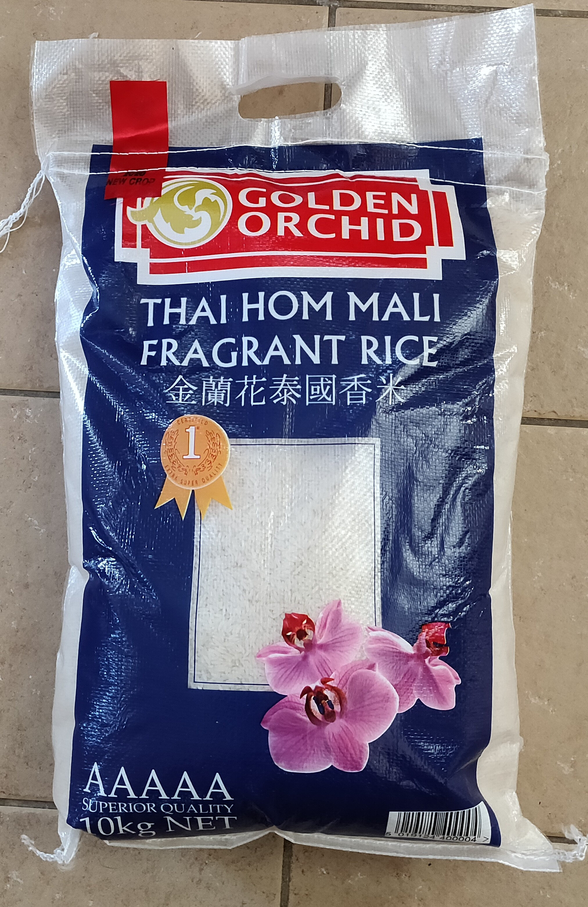 Thai Hom Mali Fragrant Rice - Produit - en