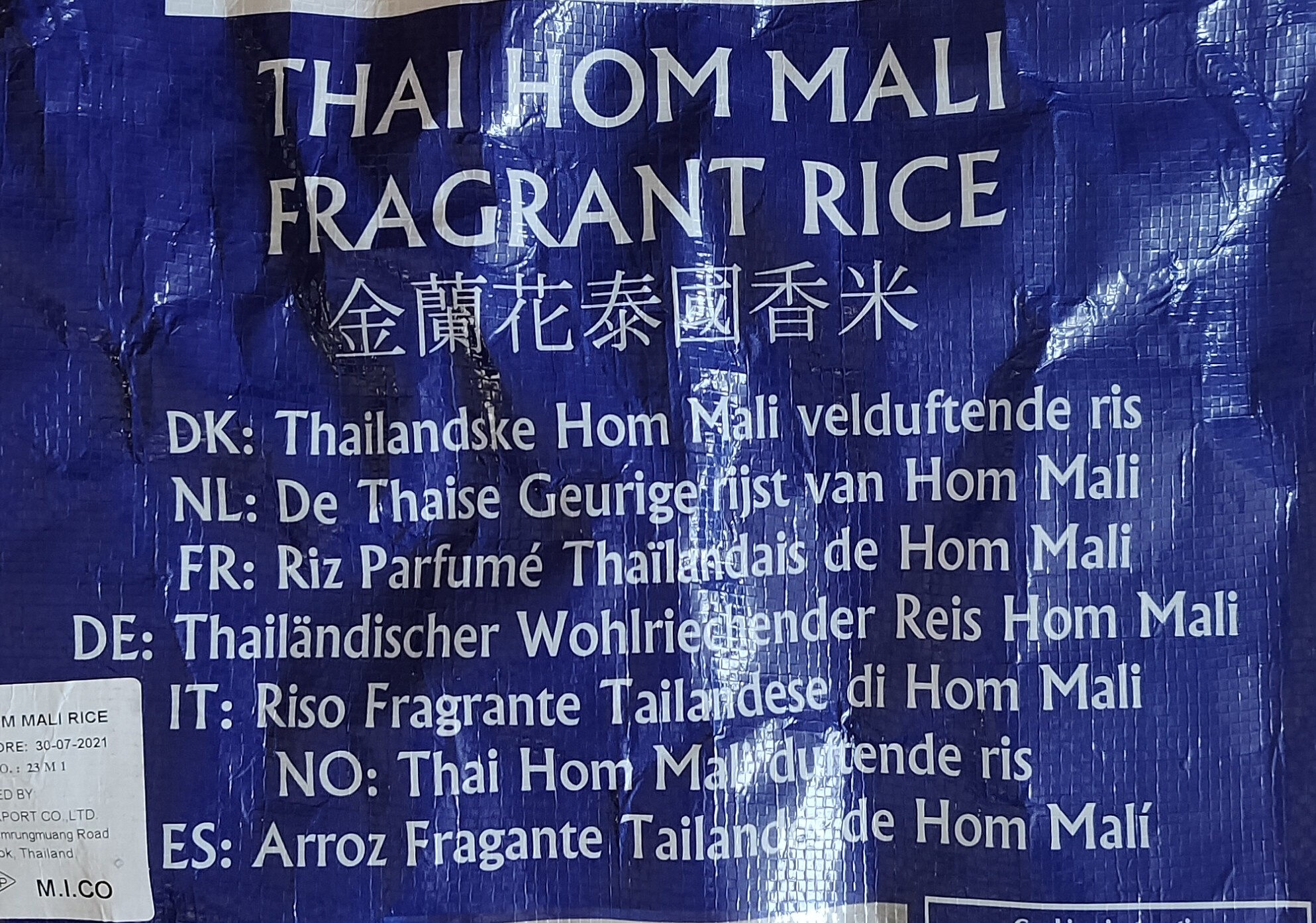 Thai Hom Mali Fragrant Rice - Ingrédients - en