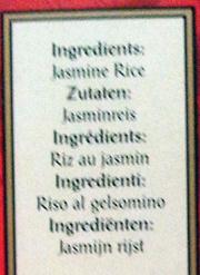 Thaï Kitchen Jasmin Rice - Riz au Jasmin - Ingredients