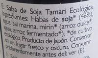 Yeamon Tamari Soya Sauce - Ingrédients - es