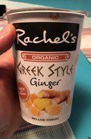 Greek style Ginger - Produit - fr