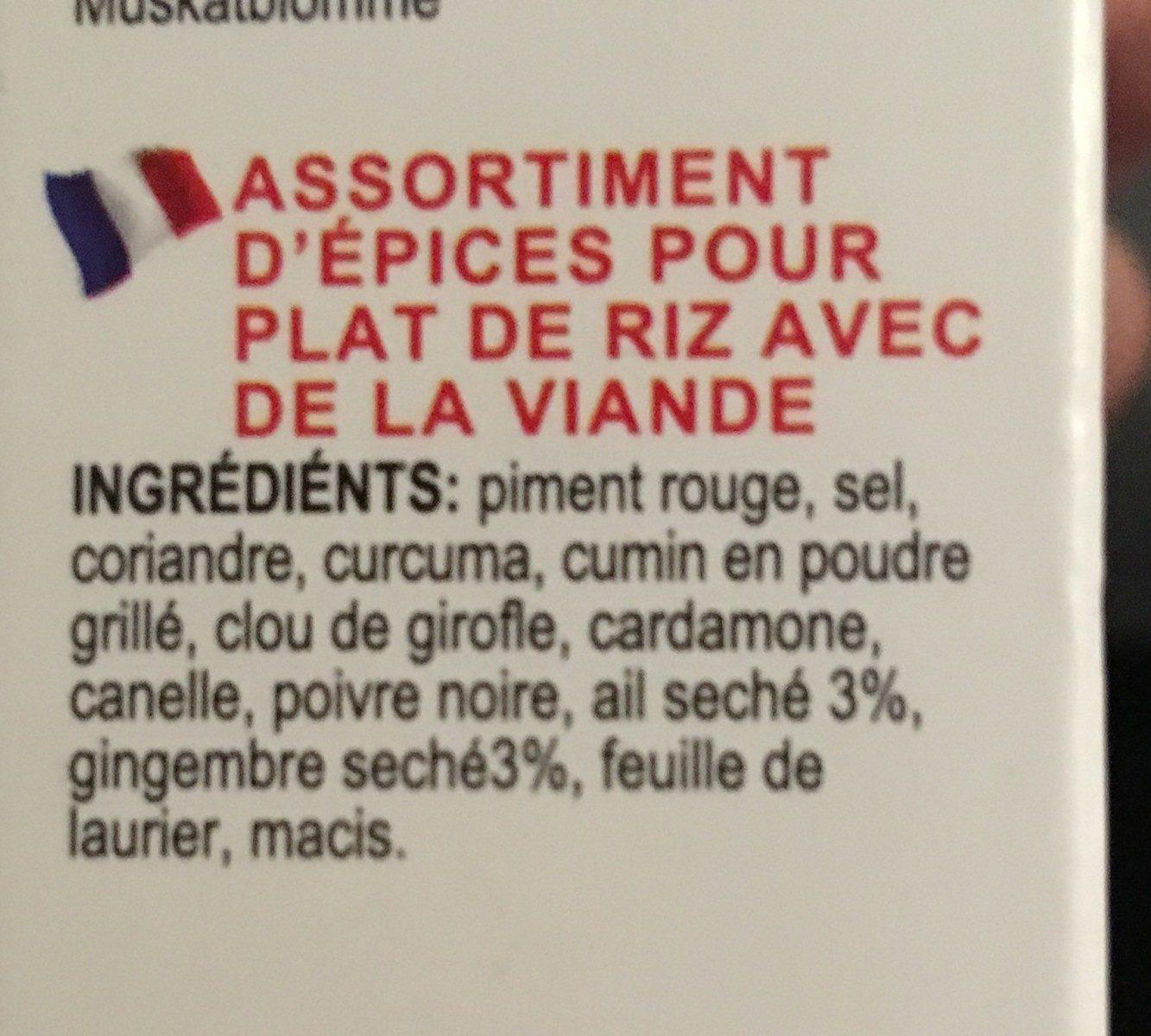 Laziza Biryani Plain Mix 100G - Ingredients - fr
