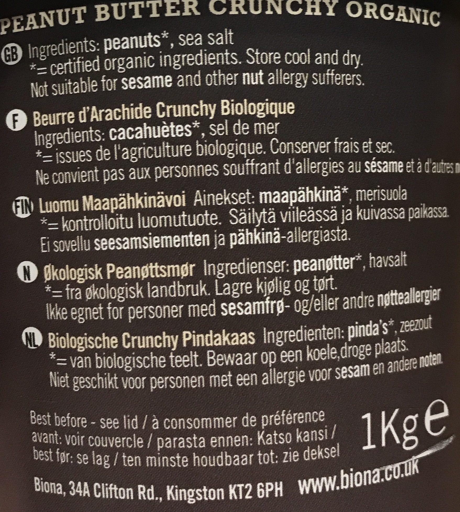 Peanut butter crunchy - Ingrediënten - fr