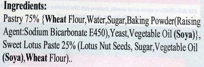 sweet lotus buns - Ingrédients