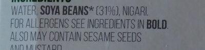 Wine - Ingredienti - en
