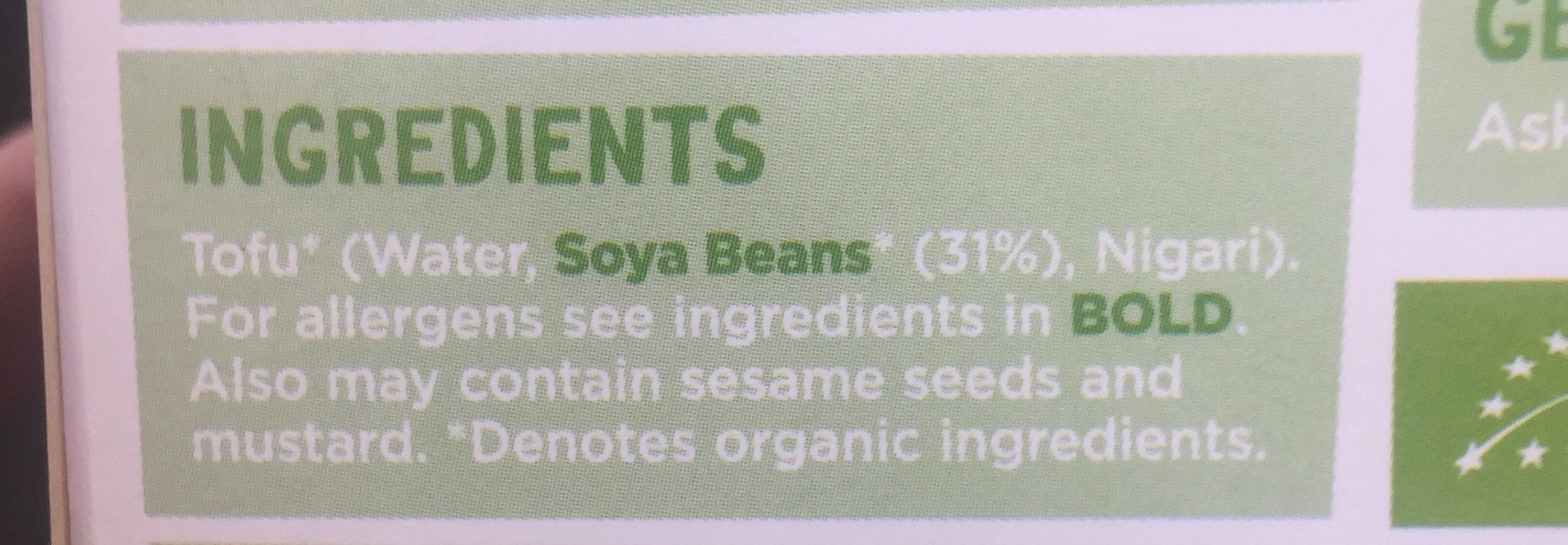 Tofu extra firm - Ingrédients