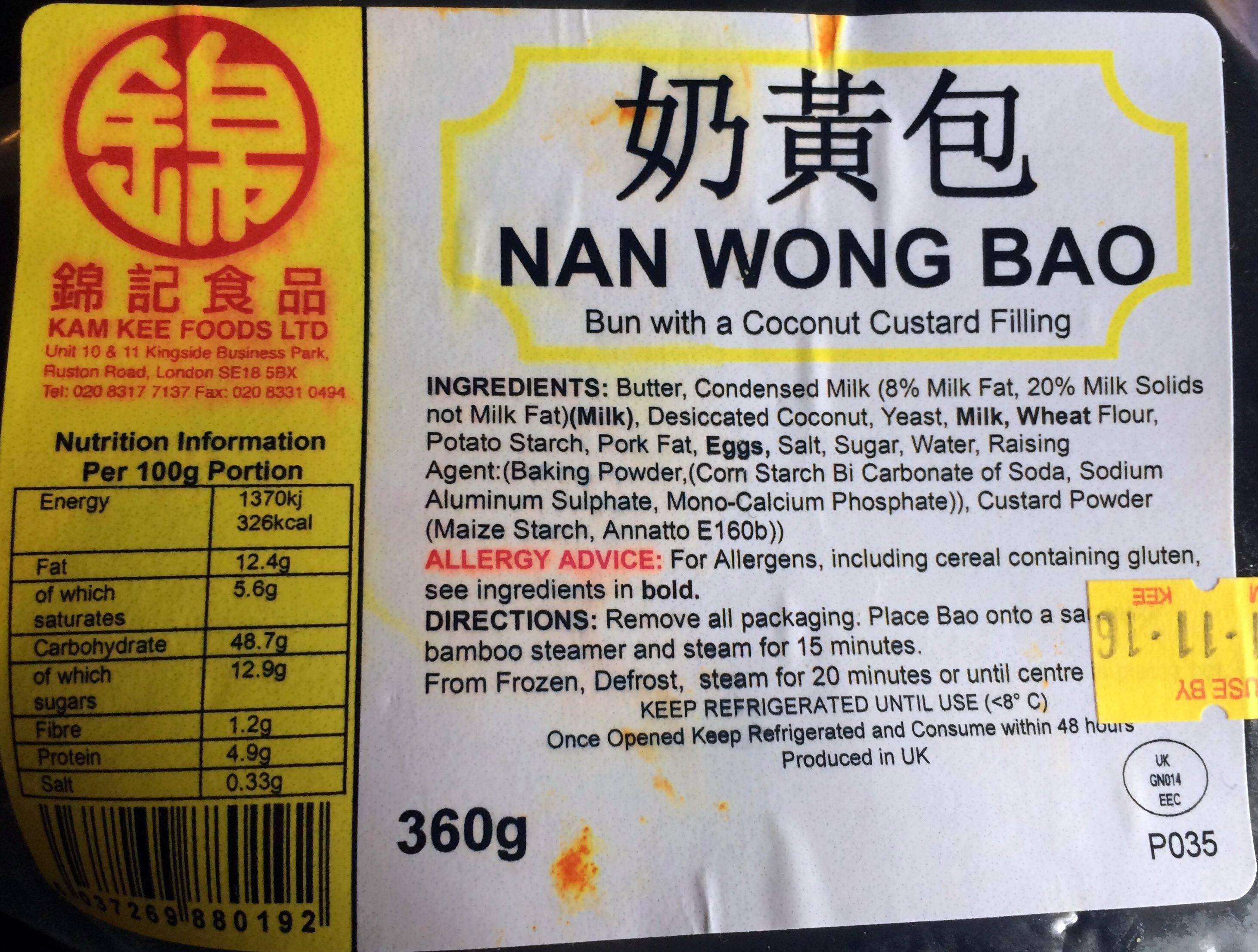 NAN WONG BAO - Produit - en