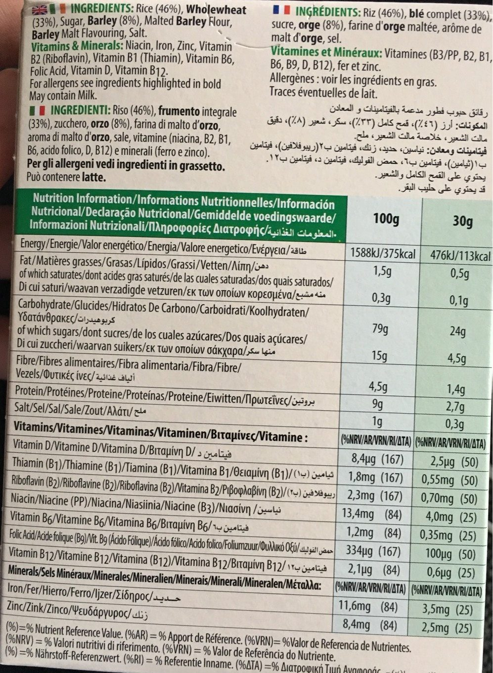 Special K - Nutrition facts