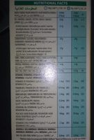 Frosties - Informations nutritionnelles - fr