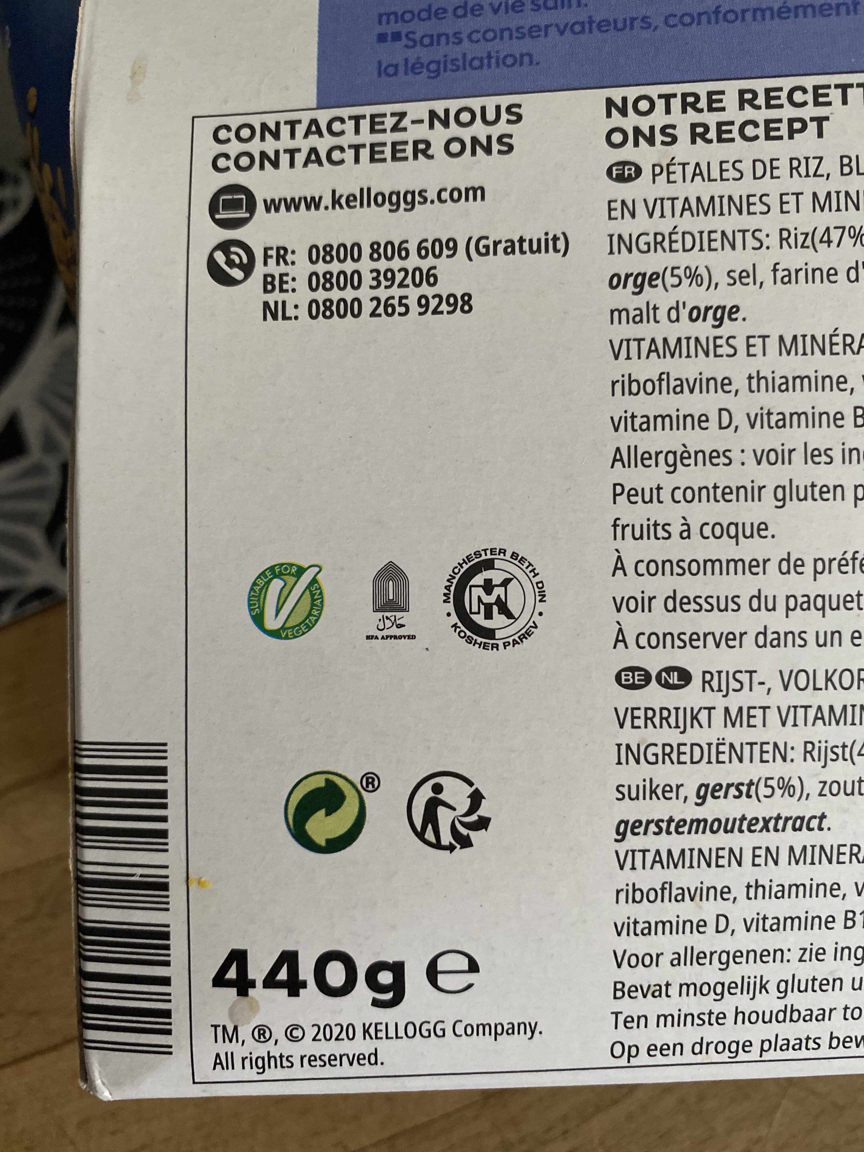 Spécial K Nature - Recycling instructions and/or packaging information - fr