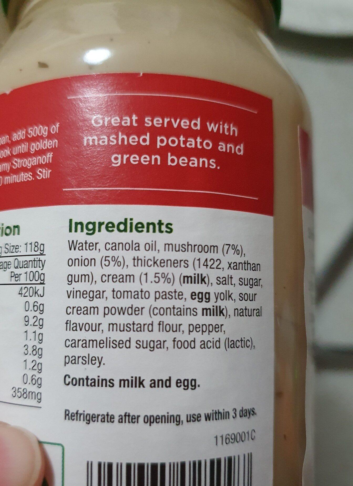 sa - Ingredients - en