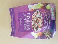 Sweetcorn - Product - fr