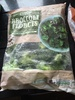 Broccoli Florets - Product