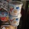 Multi-grain porridge - Product