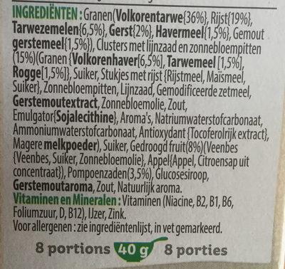 Nourish Pétales & pépites - airelles, pommes et graines de courge - Ingrediënten