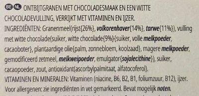 Céréales Trésor Kellogg's Duo Choco - Ingrediënten - nl