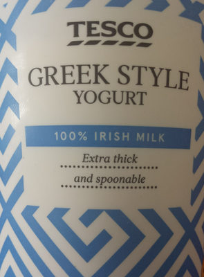 Greek style yogurt - Product