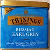 Russian Earl Grey - Prodotto