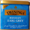 Russian Earl Grey - Produit