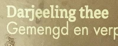 Thé du Darjeeling - Ingrediënten