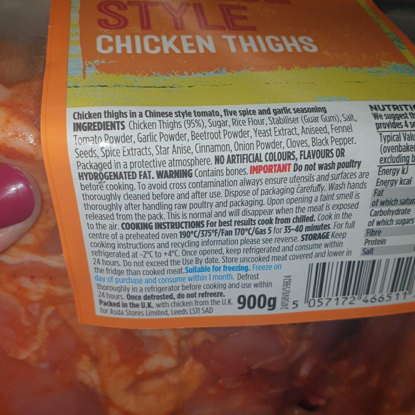 chinese chicken - Ingredienti - en