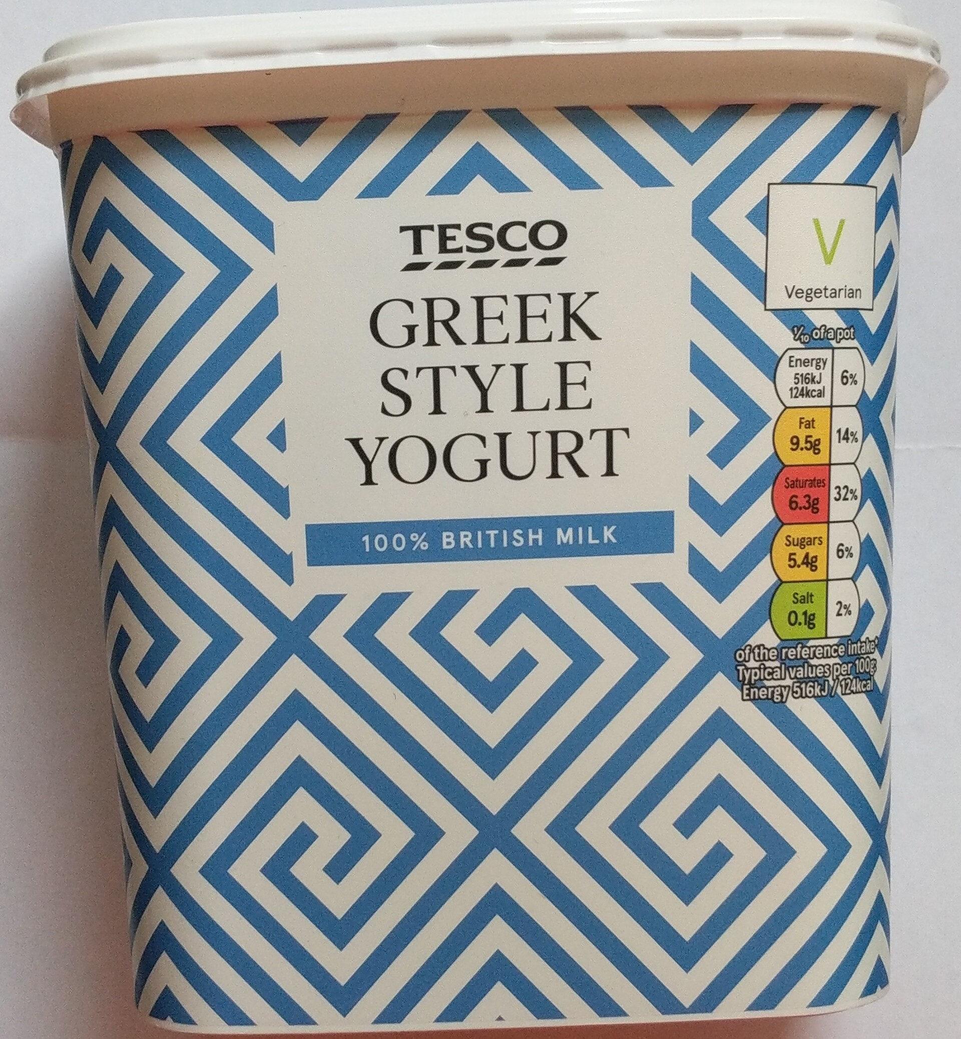 Greek style yoghurt - Product - en