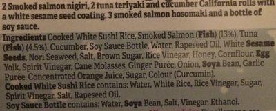 Salmon & tuna sushi - Ingredients