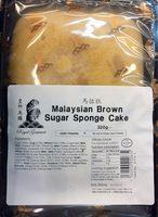 Malaysian brown sugar sponge cake - Product - en