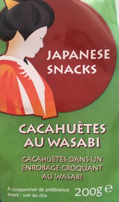 Cacahuètes au Wasabi - Produit - fr