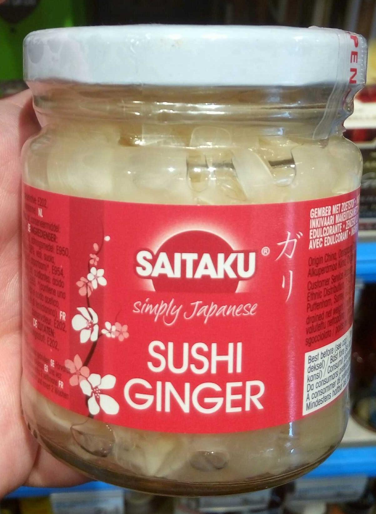 Sushi Ginger - Product - fr