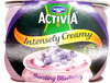 Activia Intensely Creamy Bursting Blueberry - Product