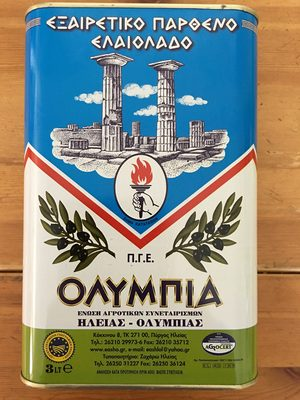 Huile olive grecque - Product - fr