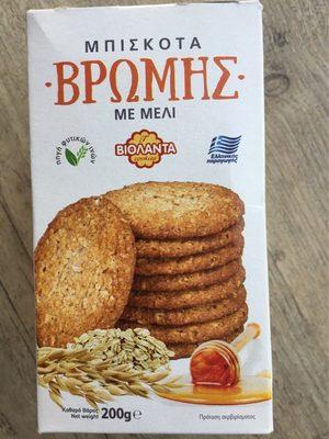 Biscuit VROMIS au miel - Producto
