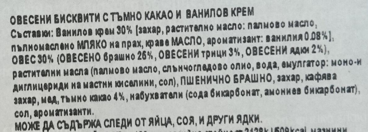Some Greek Cookies Violanta - Ingredients