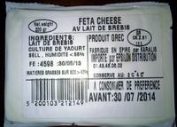 Authentic Greek Feta - Ingrédients - fr