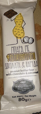 Μπάρα με φυστικοβούτυρο, σοκολάτα & καρύδα - Producto