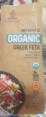 Authentic Greek Feta - Product - en