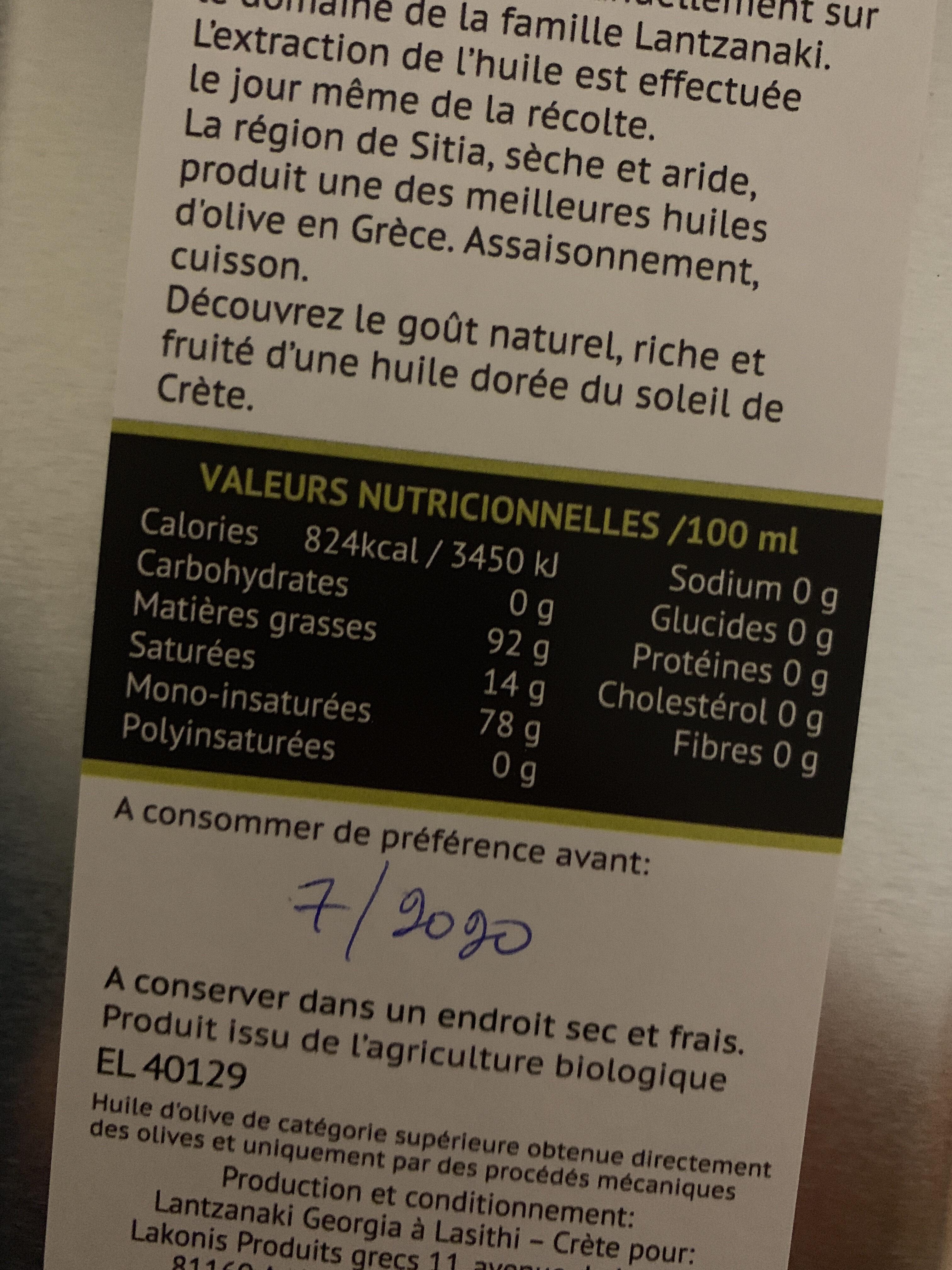 Lakonis Ariane domaine Lantzanaki - Informations nutritionnelles - fr