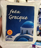 Feta grecque - Producto