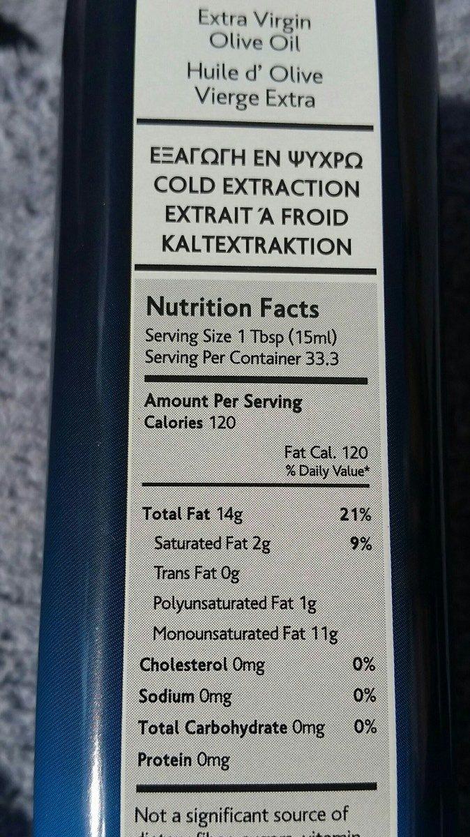 Huile d olives extra vierge - Ingrediënten