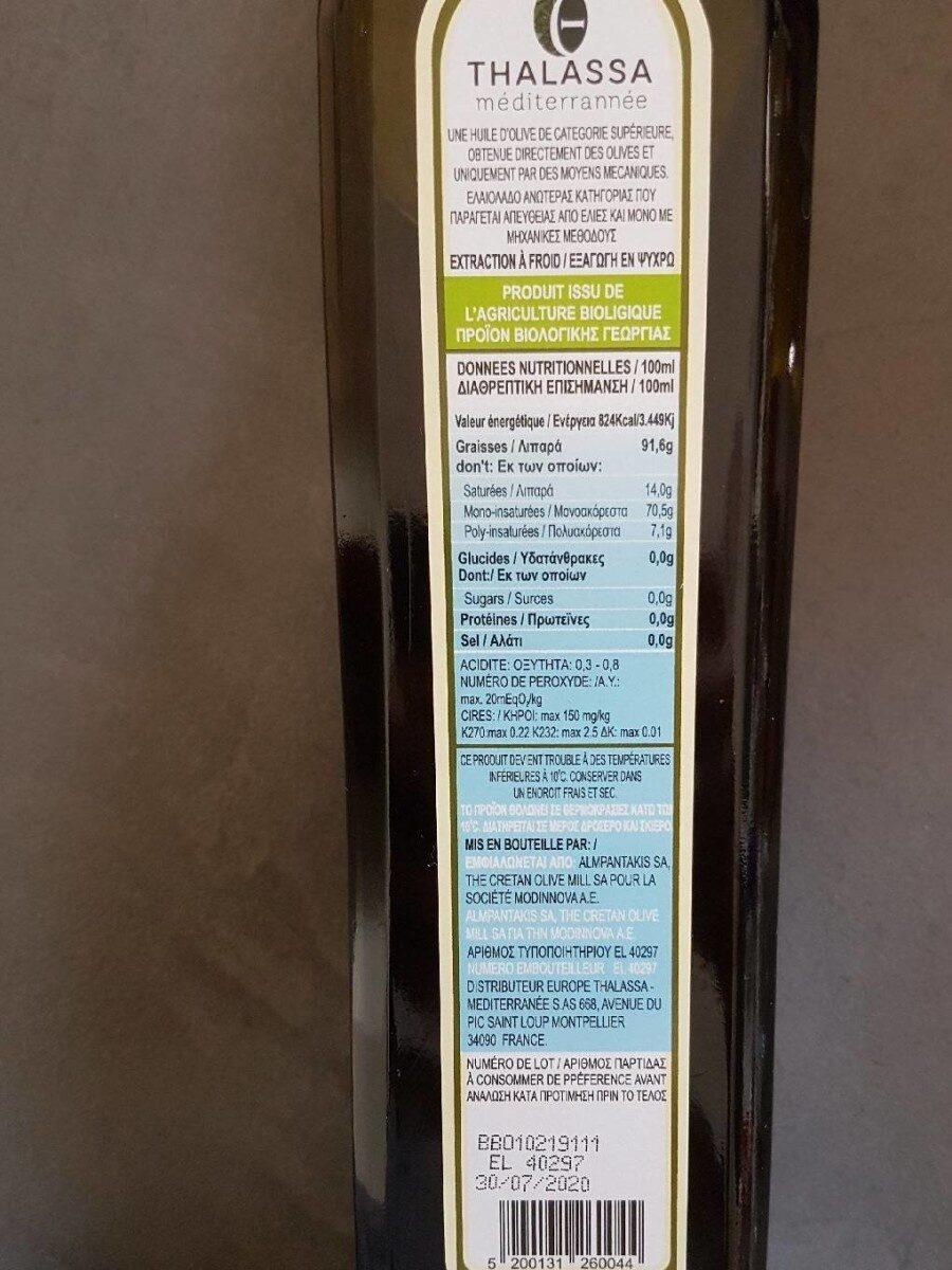 Huile d'olive de Grèce - Informations nutritionnelles - fr