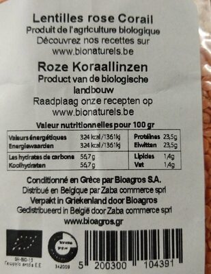 Lentilles roses corails - Informations nutritionnelles - fr