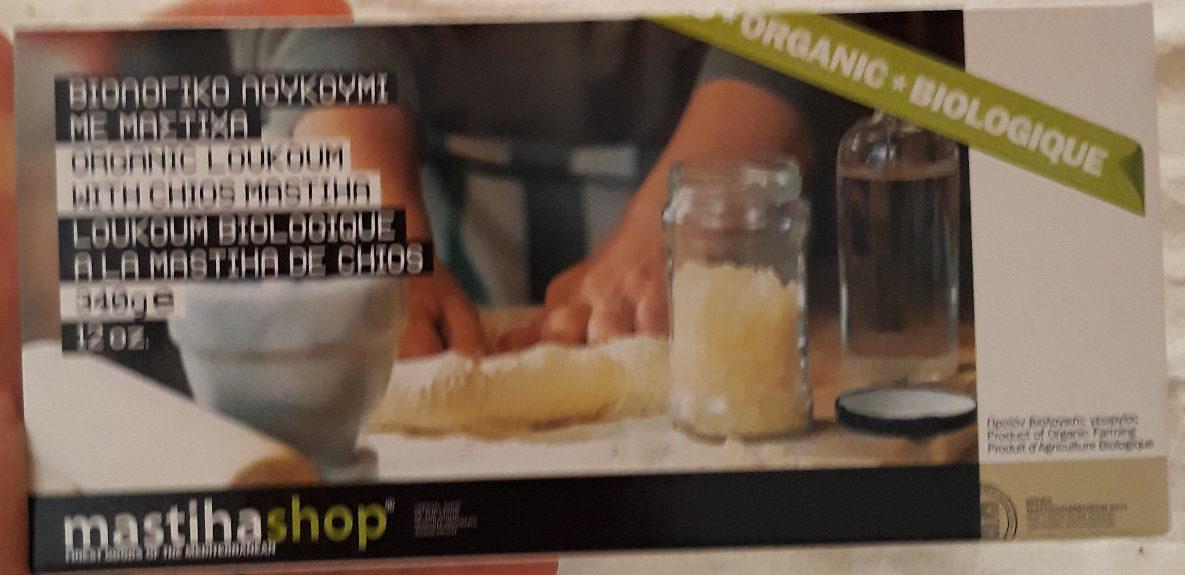 Loukoum biologique à la mastiha de chios - Product - fr
